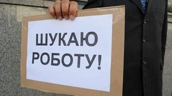 Шмыгаль отчитался о существенном сокращении безработных в Украине