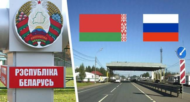 Минск и Москва снимают все ограничения на границах