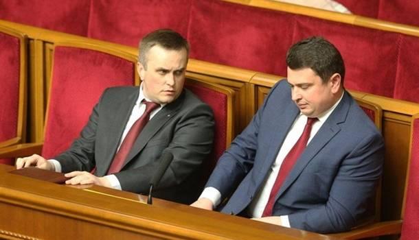 В НАБУ прокомментировали увольнение Холодницкого с поста главы САП