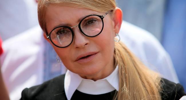 Коронавирус атаковал все семейство Тимошенко: в «Батькивщине» сообщили, что лидер партии борется с болезнью