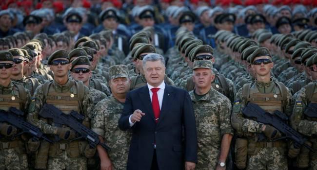 Порошенко: На момент начала российской агрессии украинская армия существовала лишь на бумаге. Фактически армии у нас не было