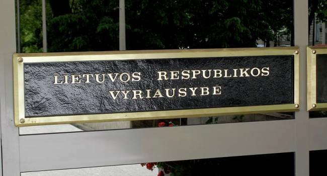 Латвия закрыла въезд почти 30-ти чиновникам Беларуси