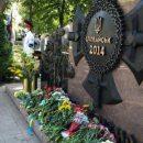 «Иловайский крест»: В Кривом Роге открыли памятник погибшим на Донбассе бойцам АТО