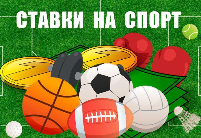 Бк Zenit мобильная версия для ценителей азарта и риска
