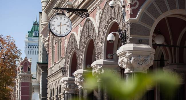 В Украине из обращения выводят еще одну монету – НБУ