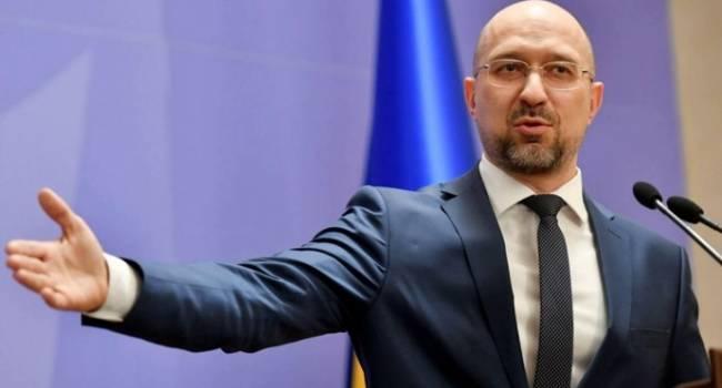 «Украинцы сами себе должны обеспечить пенсии»: Шмыгаль выступил с резонансным заявлением