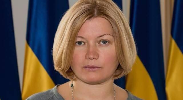 Геращенко сравнила Пушилина с Фунтом, который без команды Кремля и рта не открывает