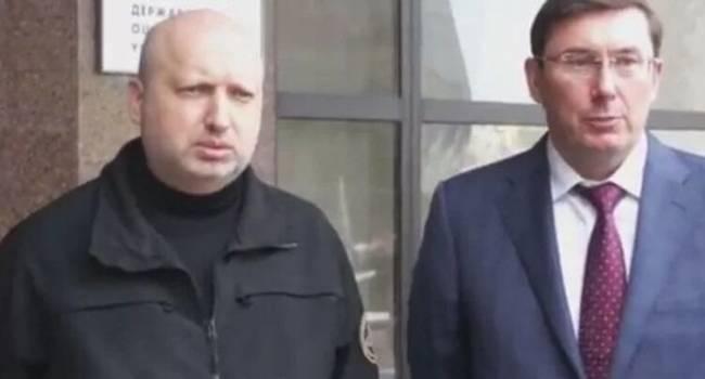 Луценко и Турчинов выставили Зеленскому требования