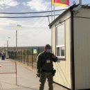 Киев закрывает возможность перехода с и на оккупированный Донбасс