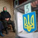 «Предоставлял продуктовые наборы»: В Донецкой области кандидат в ОТО подкупал избирателей