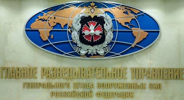 В Евросоюзе ввели санкции против агентов ГРУ России