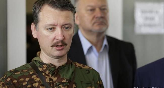 Гиркин в Сети жестко опозорил Путина: «Оно ведь привыкло, что нужно просто ничего не делать…»