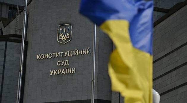 «Преступная организация»: Главу Конституционного суда Украины вызвали на допрос в ГБР