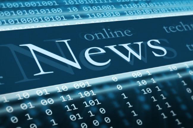 Сетевое издание новостей Kadara