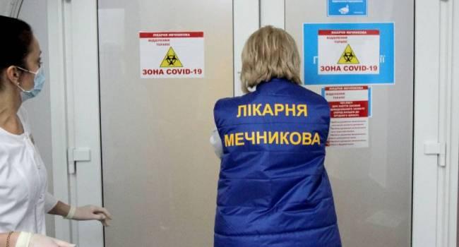 Инфекционист: «Одновременное заражение коронавирусом и гриппом увеличивает риск летального исхода в два раза»