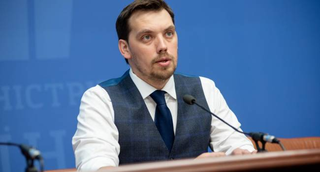 Гончарук: США ждут, что украинская власть прекратит имитировать борьбу с коррупцией, и возьмется за реальных организаторов, таких как Коломойский и Медведчук