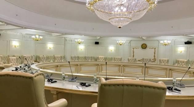 Украинский план по Донбассу взят за основу в ТКГ