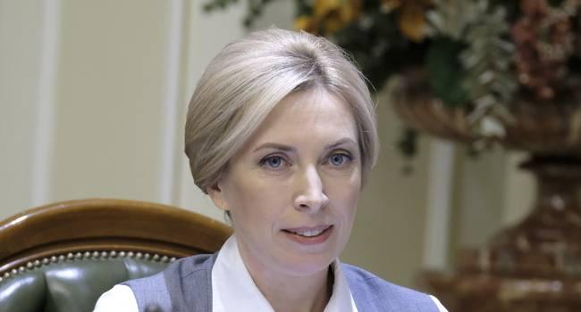Верещук: Удивительно, но украинское правительство может повторить ошибки, которые были сделаны весной этого года