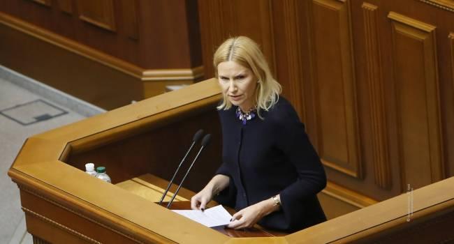 Представительница «Батькивщины» Кондратюк стала первой женщиной-спикером украинского парламента