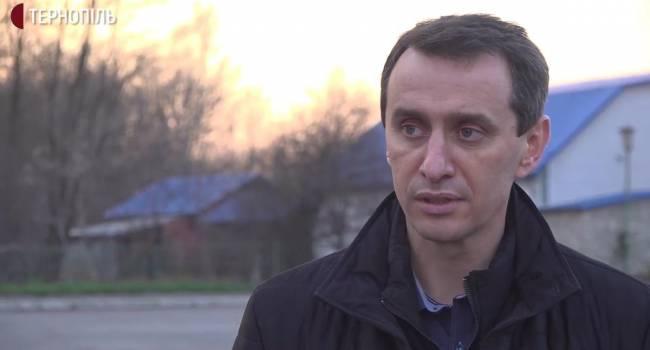 Власть закупит вакцину от коронавируса для половины населения Украины – Ляшко