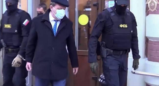 «Взяли на контрабанде скифского золота»: Сотрудники ФСБ задержали в Москве одного из соратников Януковича
