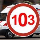 Степанов анонсировал новый способ вызова «скорой помощи» для людей с коронавирусом