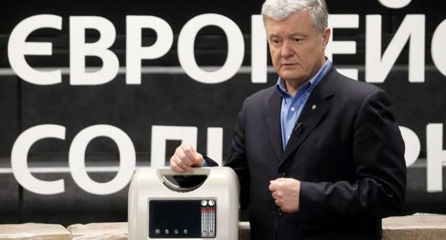 Нусс: обращаюсь к Зеленскому с призывом последовать примеру Порошенко и начать спасать украинцев реальными действиями, а не видеороликами