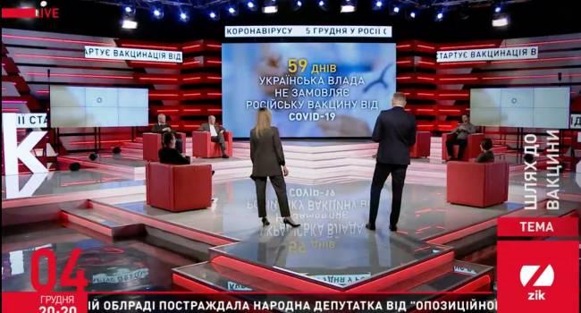Политтехнолог: на медведчуковских каналах истерика – Украина не покупает российскую вакцину