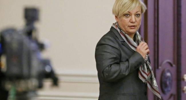 Политолог: НАБУ снова не видит вины Коломойского, взялось за Гонтареву и Авакова
