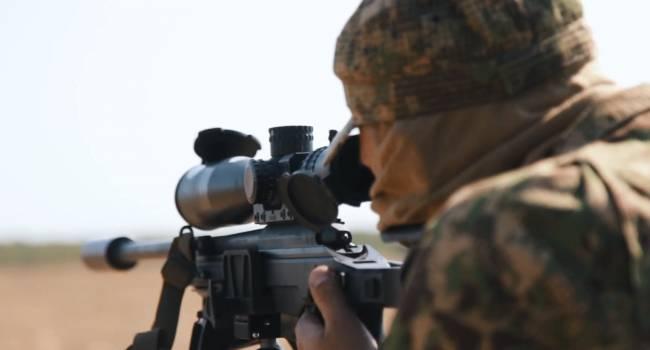 Снайпера РФ начали стрельбу под Донецком: Украина понесла потери