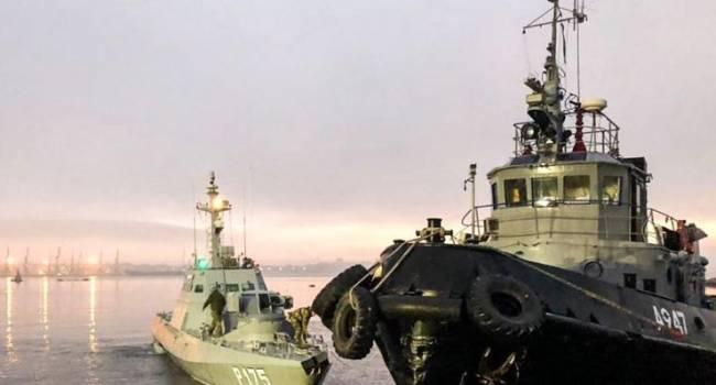 Захваченный Россией буксир «Яны Капу» полностью восстановлен и готов выполнению боевых заданий