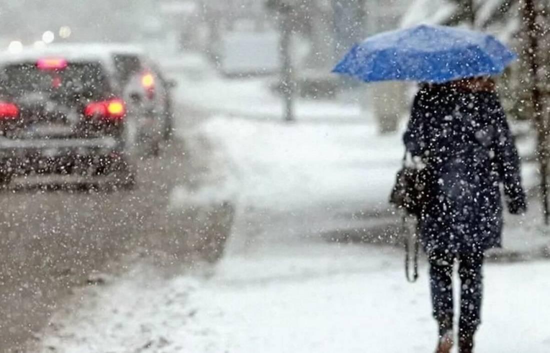 Пасмурно, дожди и туманы: синоптики составили прогноз погоды в Украине на ближайшие дни