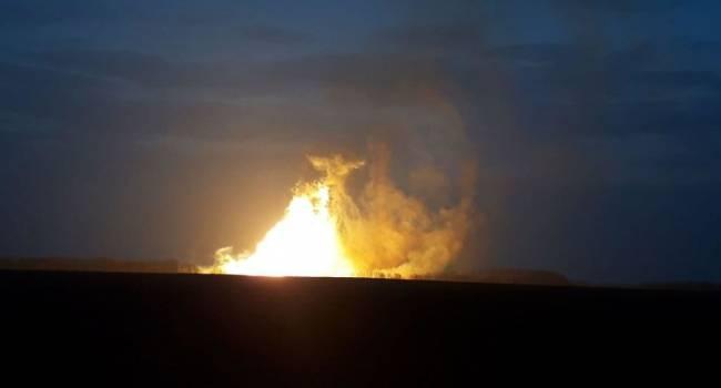 Взрыв под Лубнами: Оператор газопровода озвучил причину