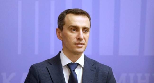 В Украине могут продлить локдаун: Ляшко назвал условие