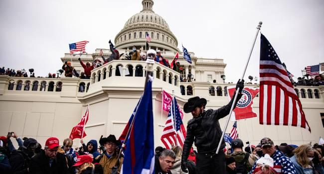 В США участники захвата Капитолия взяты под стражу