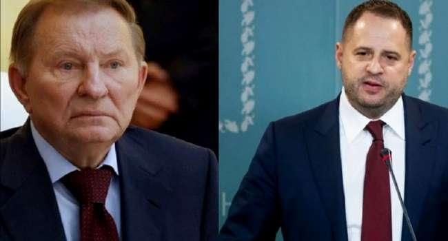 «Никакой тебе государственной измены»: В СБУ закрыли дело против Кучмы и Ермака – Вятрович