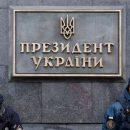 Озвучена дата проведения саммита «Крымской платформы»