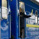 Готовьте ваши денежки – в 2021 году «Укрзализныця» снова повысит стоимость билетов
