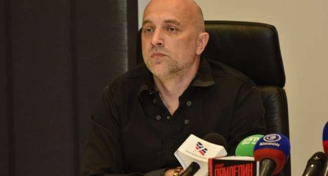 Партию российского одиозного писателя, одного из лидеров боевиков «ДНР» Прилепина финансирует украинский олигарх