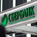 «Кто не забивает, тот обязательно пропустит»: «Сбербанк» через украинский суд хочет взыскать с «Укрзализныци» долги «Донецкой железной дороги»