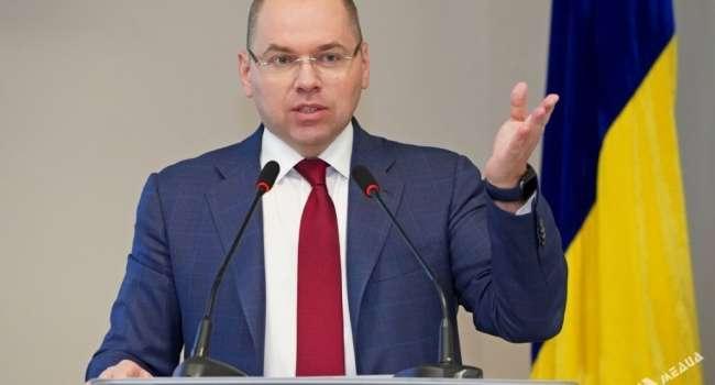 «Есть одно «но»: Степанов рассказал об иммунных паспортах в Украине