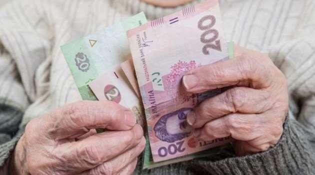 Части украинцев в 2021-м году повысят пенсии: кому и на сколько