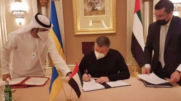 Украинские водители смогут воспользоваться своими правами в ОАЭ: Аваков похвастался новым достижением