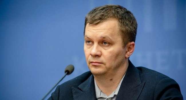 Милованов пристыдил МВФ, теперь нам точно денег дадут, – блогер