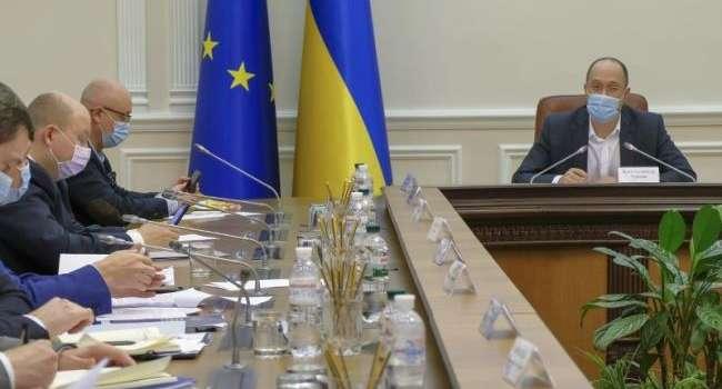 Унижение – не только для Шмыгаля, но и для Украины: в МВФ публично назвали нынешний Кабмин Украины непрофессиональным