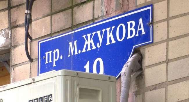 Бобыренко решении Харьковского горсовета: за такое вообще-то надо распускать местный совет и отправлять на перевыборы
