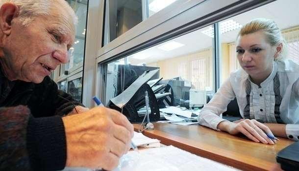 Рада может ввести в Украине новый вид пенсий: что известно