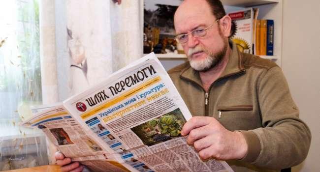 Тыщук: наконец-то патриотические украинцы продемонстрировали способность к объединению