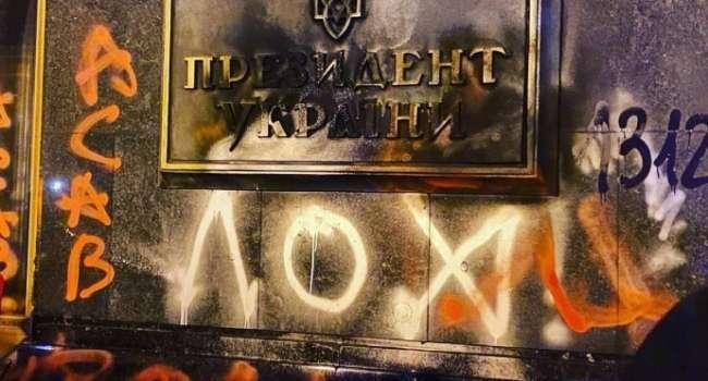 Политолог: поджигать государственные символы, разбивать двери, запускать салюты по зданию на Банковой… Зачем такие «протесты»? Что это дает?