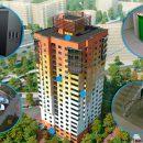 Видеонаблюдение для многоквартирных домов